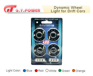 Dynamic Wheel Light fo Driff Cars